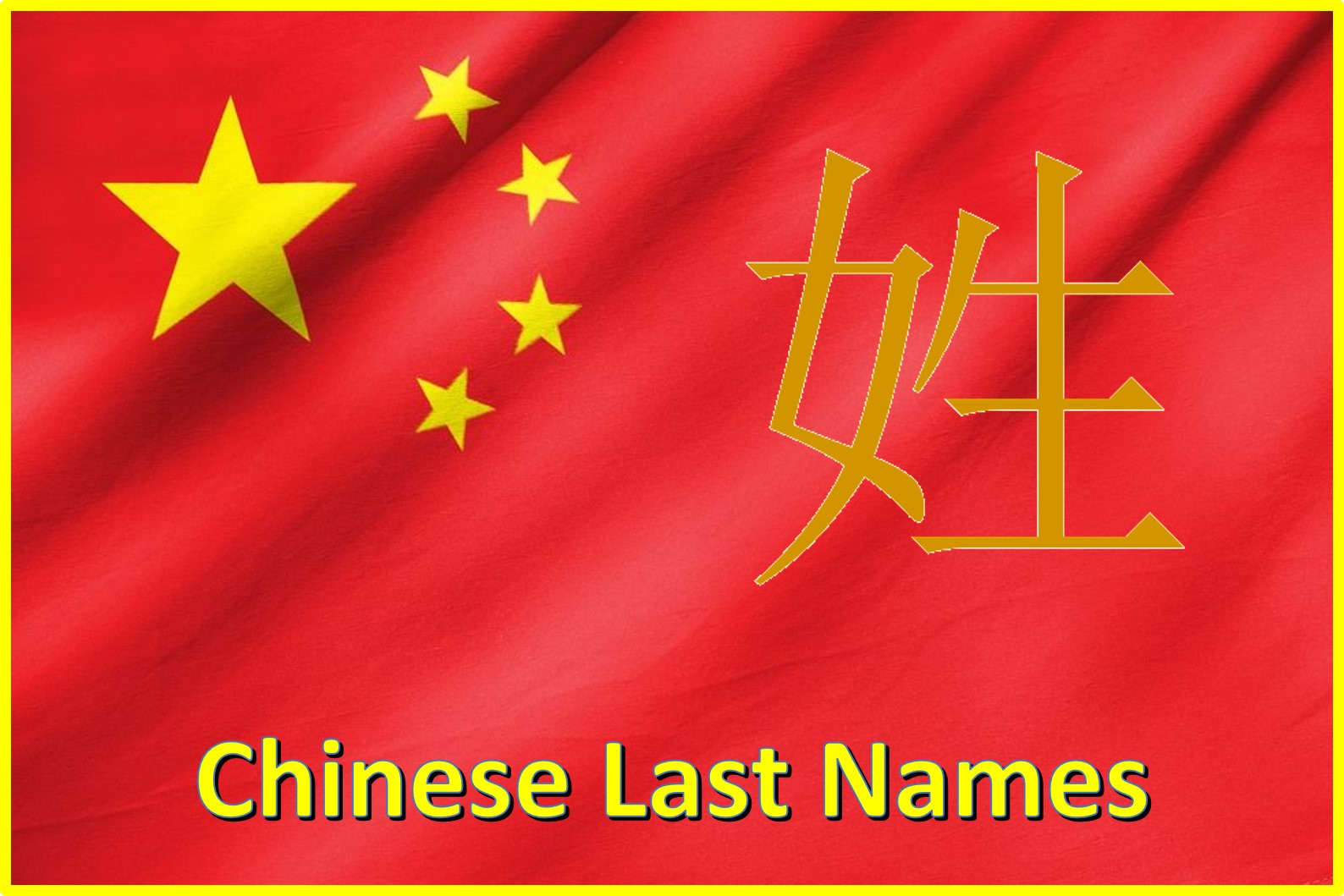 Chinese Last Names